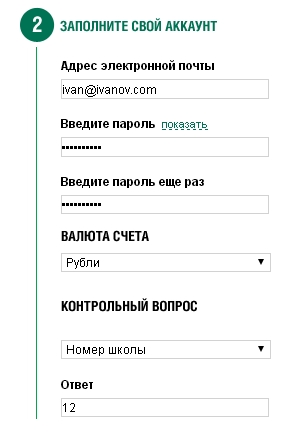 ligastavok-registration3.jpg