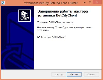 betcity-windows-screen2.jpg