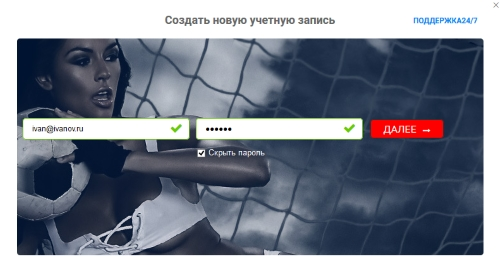 favbet-registration-screen1.jpg